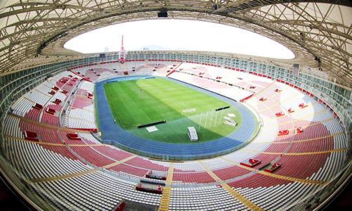 Estadio_Nacional_del_Perú 16